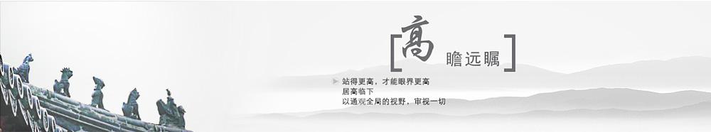 关于我们_北京福斯特